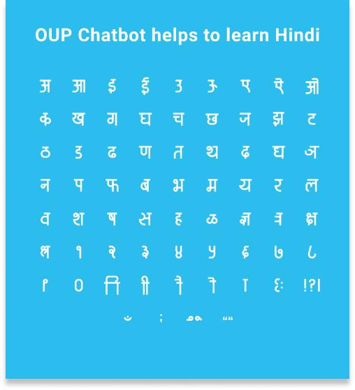 hindi-hero-img